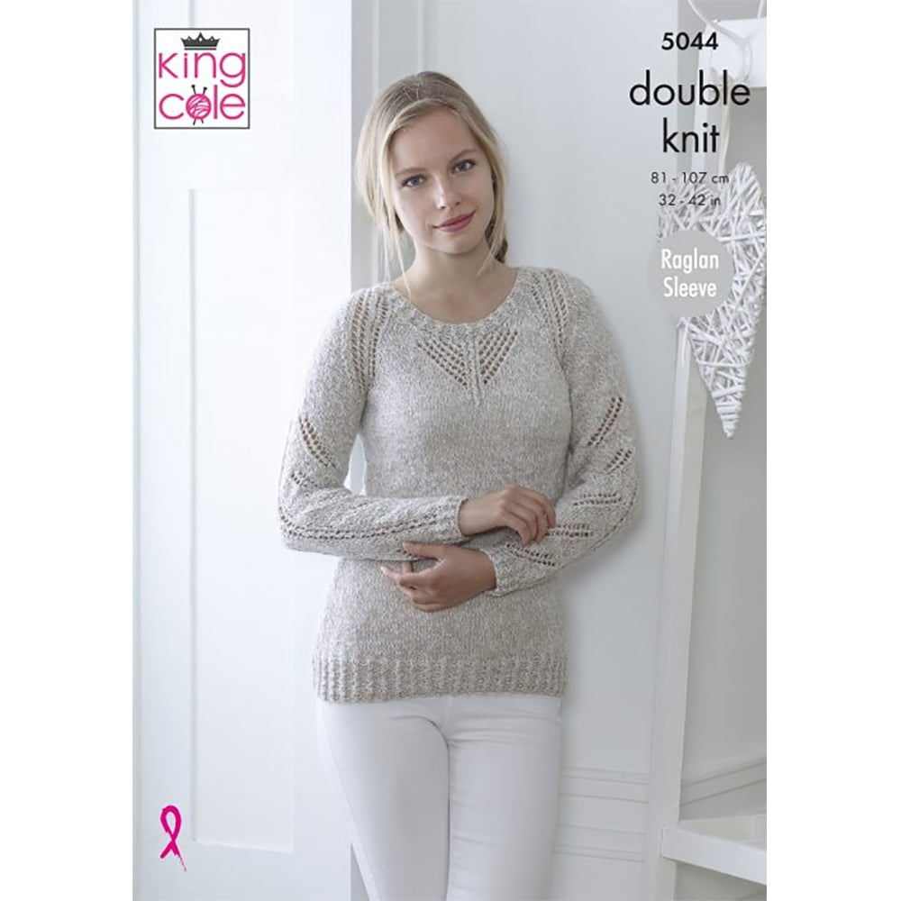 King Cole Calypso DK Knitting Pattern 5044 | Closs & Hamblin