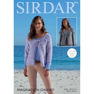 Sirdar Imagination Chunky Knitting Pattern 8055