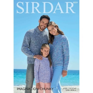 Sirdar Imagination Chunky Knitting Pattern 8059